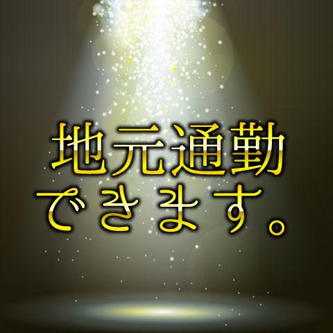 201201 witc 480 480 5